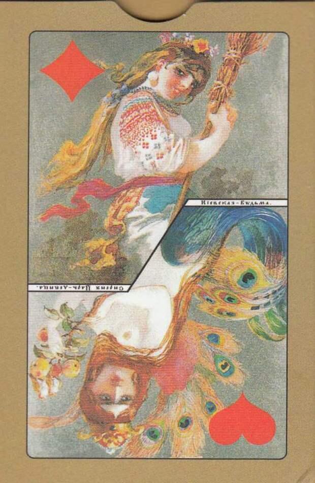 Игральные карты Михаила Микешина (1890)