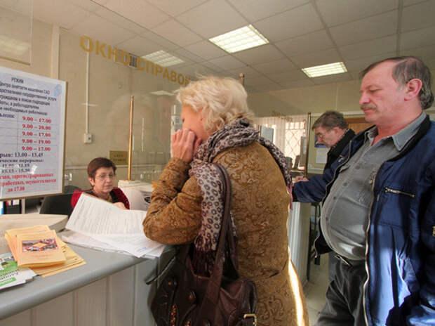 Предпенсионеров загоняют в нищету коронавирус и пенсионная реформа