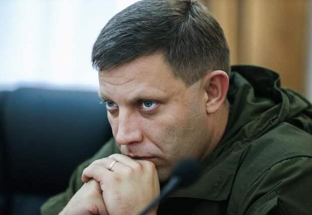 Захарченко как руководитель