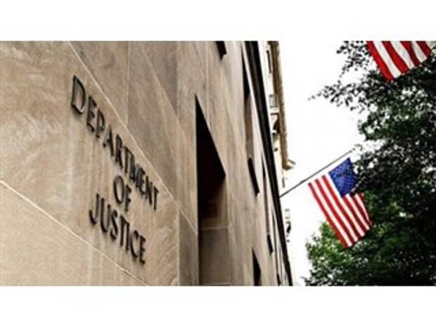 Минюст США подозревает Хантера Байдена в налоговых преступлениях