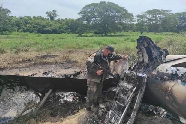 В Венесуэле сбили перевозивший наркотики самолет из США – СМИ