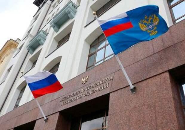 Минтранс после поручений Путина актуализирует перечень проектов для финансирования из ФНБ