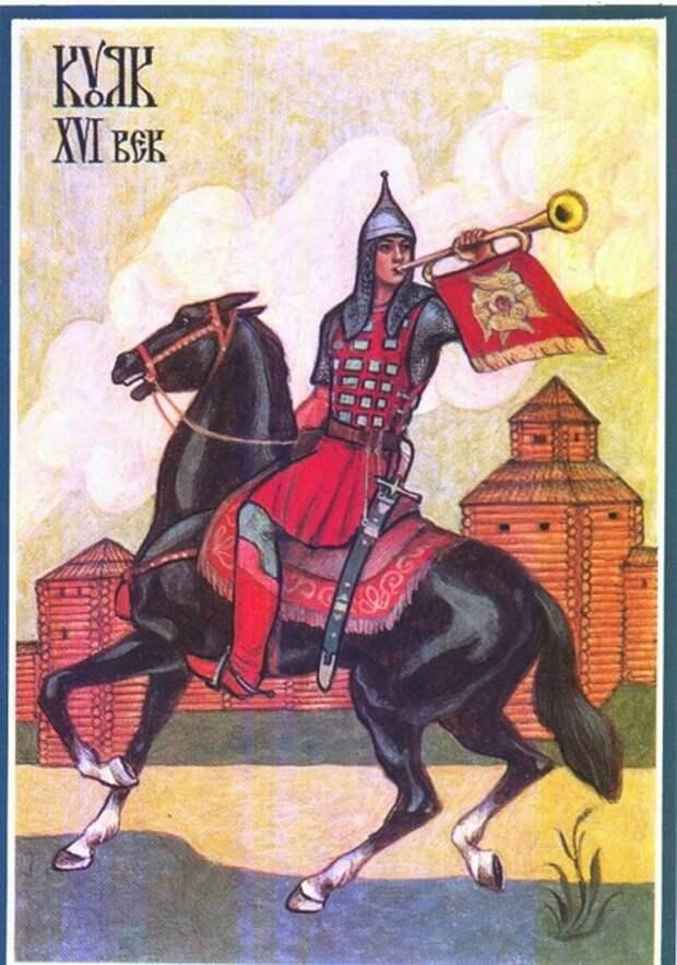 Русь в иллюстрациях  В.Семёнова.
