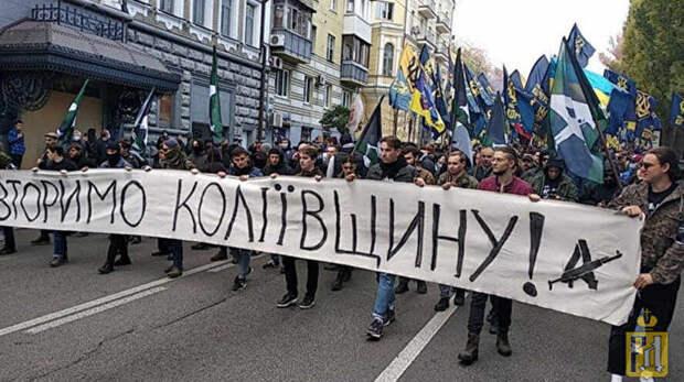 Безнаказанность — второе имя Майдана