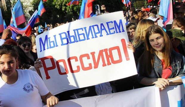 Российские граждане Донбасса и шаткая украинская государственность
