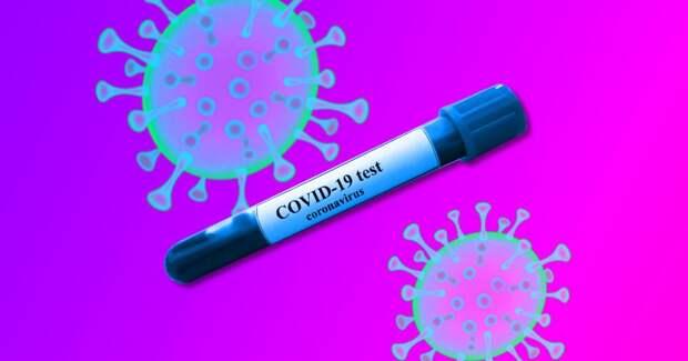 Тест: Ответь на 11 вопросов и узнай, сможешь ли ты отличить мифы о коронавирусе от правды