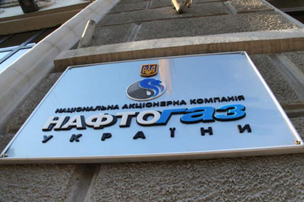 «Нафтогаз» сообщил о снижении суточного объема прокачки газа через Украину в два раза