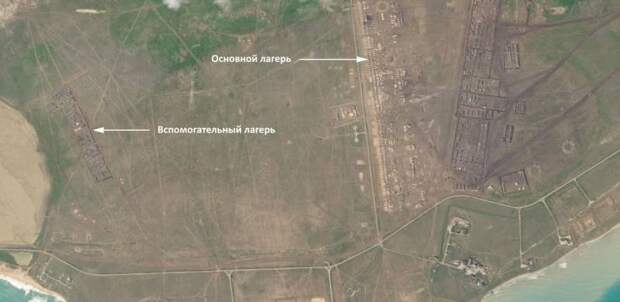 Западная пресса опубликовала снимки огромного полевого лагеря российских военных в Крыму