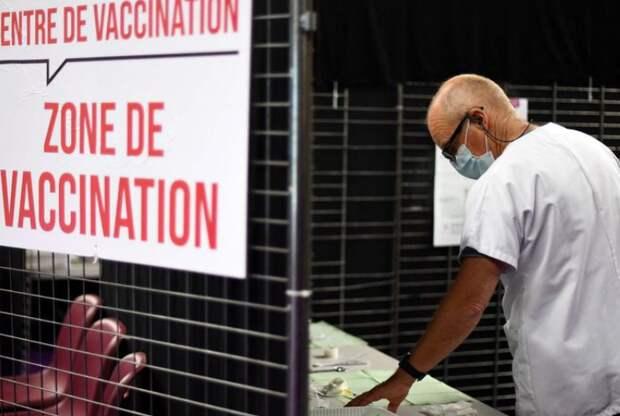 Центр вакцинации во Франции