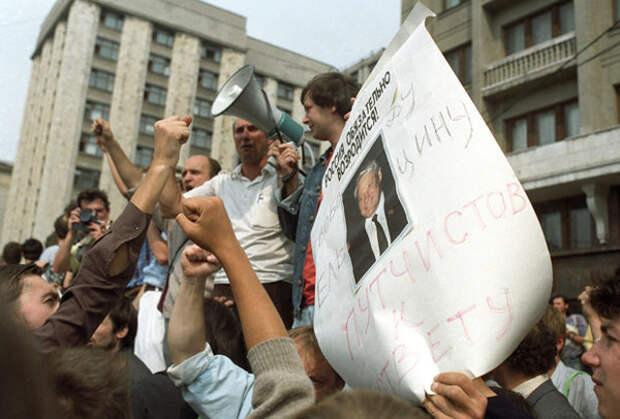 Москвичи на митинге у здания Совета Министров СССР во время путча ГКЧП, август 1991 года