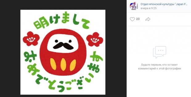 Ученица школы «Бескудниково» победила в российском конкурсе японских открыток