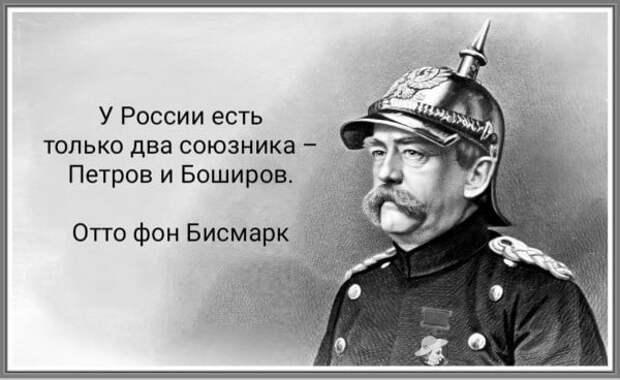Помните эти прекраснодушные попытки подластится к полякам и чехам?