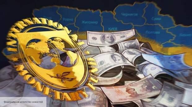 «Кусочек - Венгрии, кусочек - Польше»: Шарий озвучил план МВФ по Украине