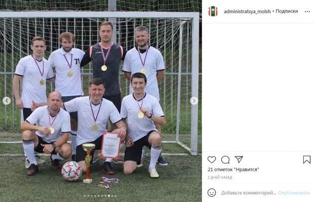 Футболисты из Молжаниновского победили в окружных соревнованиях