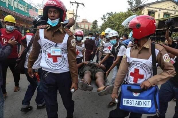 Привет Набиуллиной: США заблокировали вывод центробанком Мьянмы миллиарда долларов