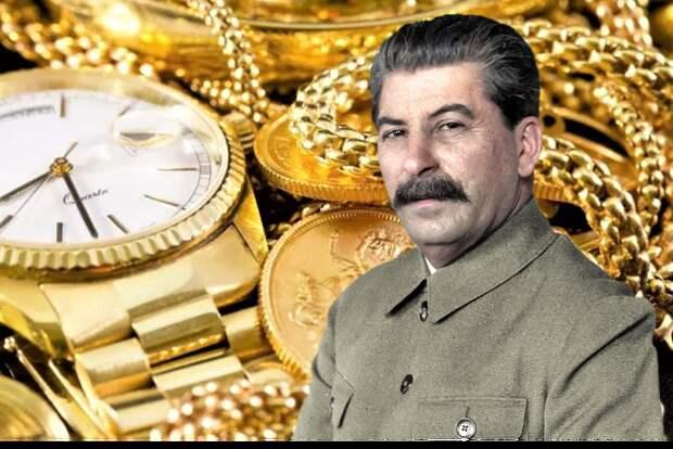 Золото Сталина: от чего ушли, к тому и пришли