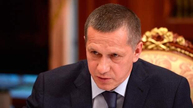 Вице-премьер Трутнев призвал уделять больше внимания патриотизму