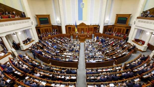 Нищета на Украине продолжится? В Раде приняли бюджет на 2020 год
