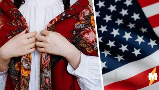 Исследователи в Штатах отнесли славян к «цветным» людям