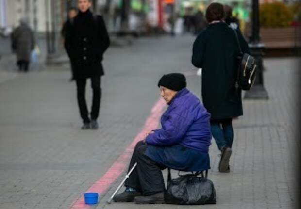 Россия отчиталась в ООН, что достигла цели по ликвидации крайней нищеты