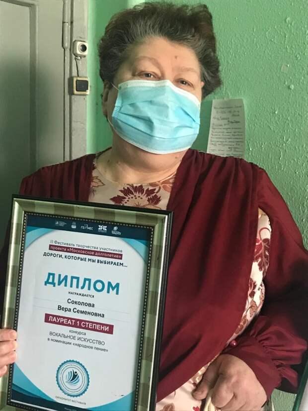 Голосистая пенсионерка из Лианозова стала победителем городского фестиваля