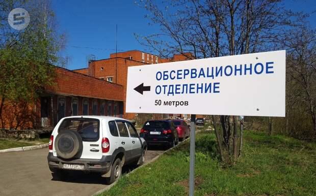 11 новых случаев заражения коронавирусом зарегистрировали в Удмуртии