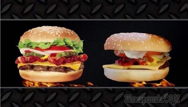 8 рекламных трюков, которыми нас каждый день легко обманывают
