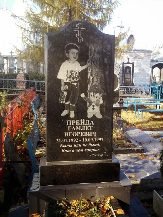 Феномен цыганских надгробий (фотогалерея)