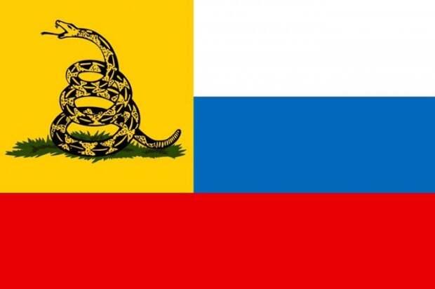 Лидеры российских либертарианцев сбежали в Закавказье