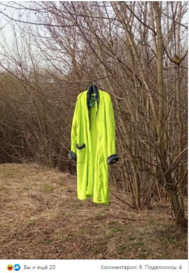 Фото дня: в парке «Яуза» на дереве оставили халат