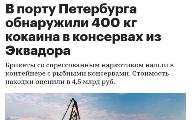Испугавшись завтрашнего большого бенца на День России, власть отступила и дело Голунова прекратила.