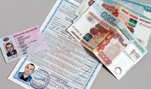 Замена водительского удостоверения, политика действа
