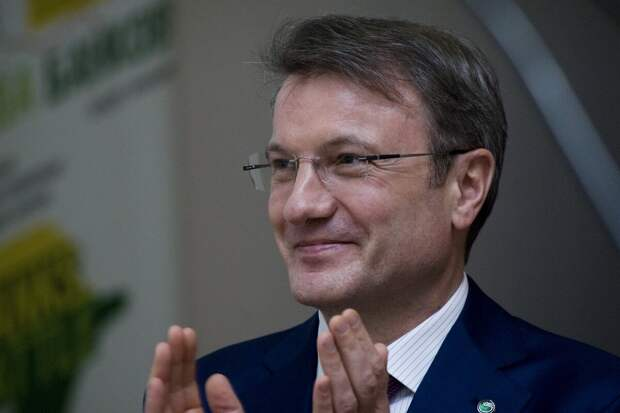 Правительство подарило Сбербанку 150 миллиардов рублей