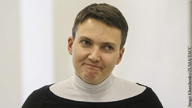 Савченко призвала Зеленского «не быть лохом»