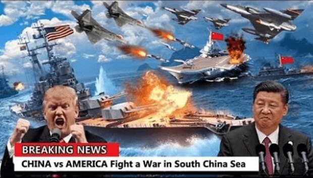 Китай и Америка начинают непосредственную подготовку к войне