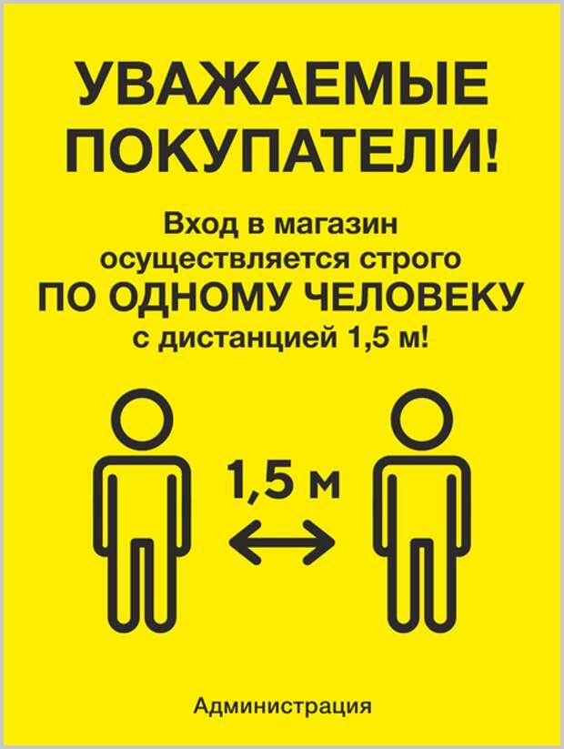 Прикольные вывески. Подборка chert-poberi-vv-chert-poberi-vv-55370614122020-18 картинка chert-poberi-vv-55370614122020-18