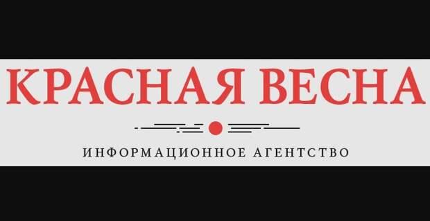 Российские чиновники получат суперприложение для работы и общения