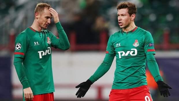 Лимит налегионеров убивает российские клубы. Еврокубки это показали