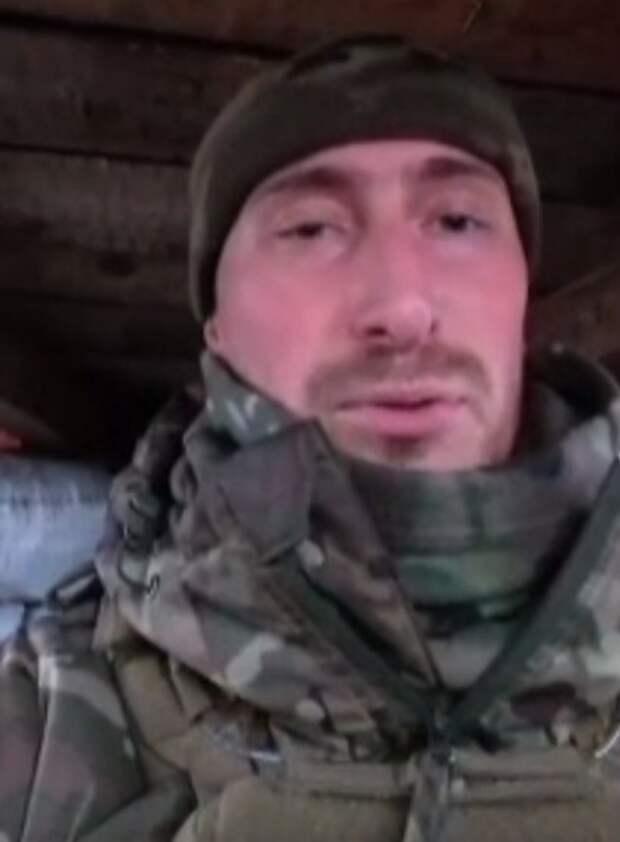 Боец ВСУ перед смертью отправил видеописьмо дочери (видео)
