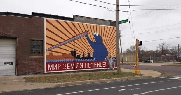 В США ищут заказчика «советского» мурала, который оплатил роспись чужого здания