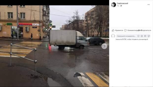 В Савеловском появился безопасный перекресток