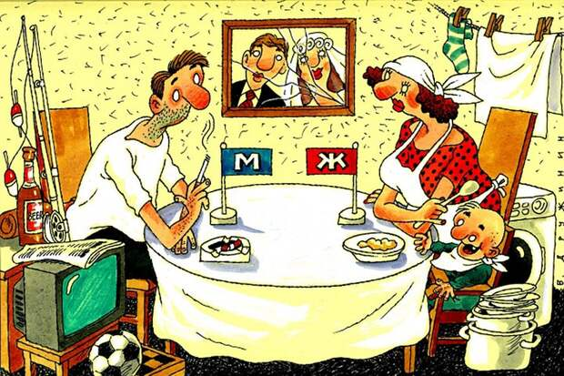 Субботний семейный обед