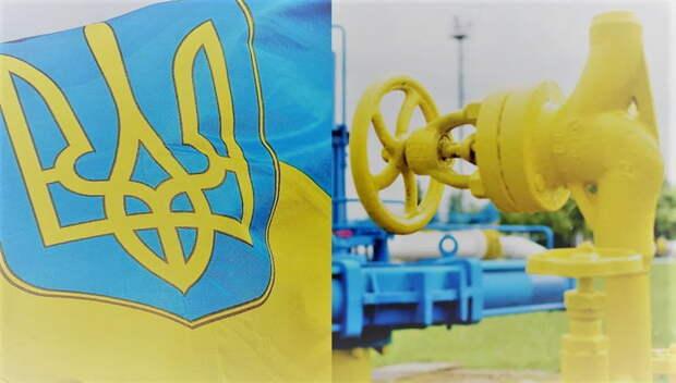 Украина покупает газ в три раза дороже чем Германия.