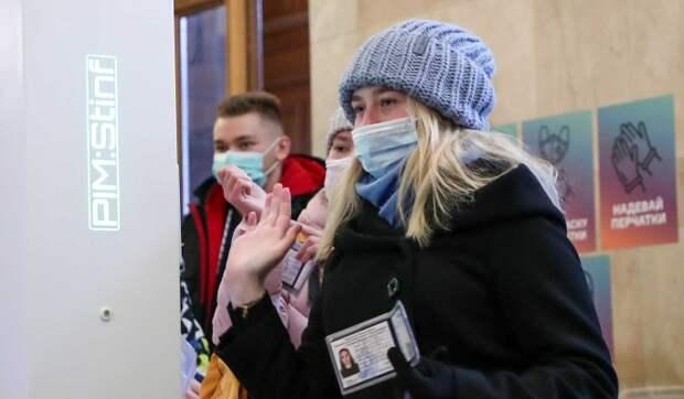 Число заразившихся коронавирусом в России превысило 4 миллиона
