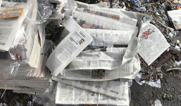 Александр Роджерс: «Концентрированная шиза» либеральных СМИ
