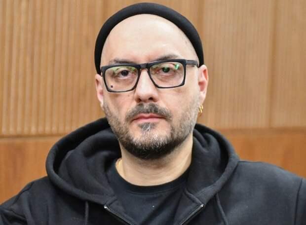 Власти Москвы не планируют продлевать контракт с Кириллом Серебренниковым
