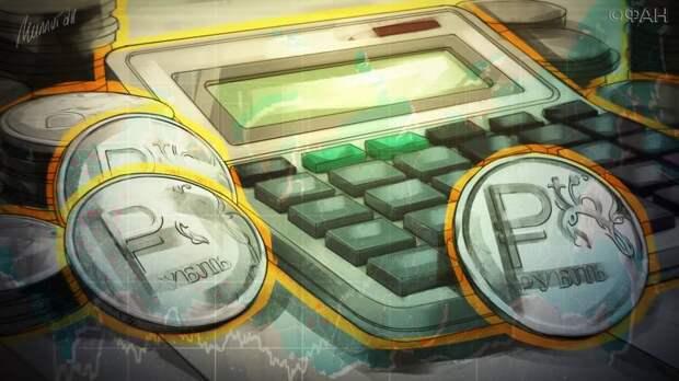 Годовая инфляция в ЯНАО в сентябре оказалась ниже общероссийской