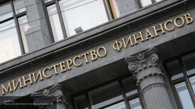 Правительство РФ сократит военный бюджет и траты на зарплаты чиновников