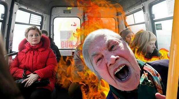 И снова автобус.Смех и грех.Уступи бабке место или наглость второе счастье.