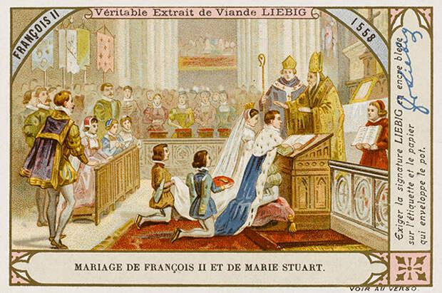 Свадьба Марии Стюарт и наследника французского престола Франциска. 1558 г